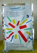 acaricides vertimec, caesar, sunmite, envidor, nurel