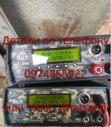 Приборы для ловли рыбы Rich P 2000, Rich AC 5m, Samus 1000