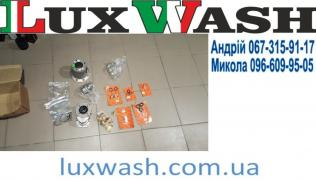 Repair kit for high pressure pump HAWK NMT 1520 buy price