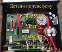 Rich AC 5 прилад для лову сома, Сомолі