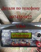 Sаmus 1000, Sаmus 725 MP, Riсh P 2000 Сомолі