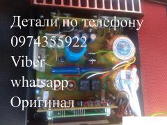 Samus 725 MP, Samus 1000, Riсh P 2000