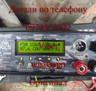 Samus 725 MS, Samus 1000, Rich P 2000 Somolov