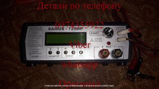 Сомолі Rich P 2000, Samus 725 MP, Samus тисячі
