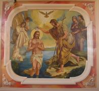 The Icon Of The Baptism Of The Lord