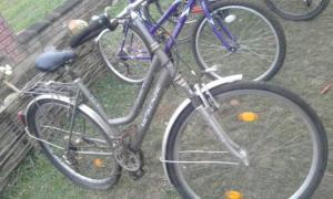 Велосипед.-опт